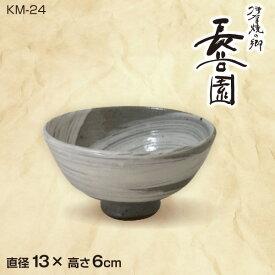 長谷園 粉引刷毛目 飯碗 大 NKM-24