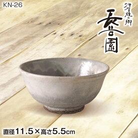 長谷園 粉引化粧 飯碗 小 NKN-26