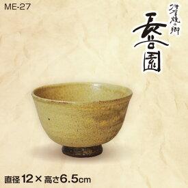 長谷園 黄瀬戸 飯碗 大 NME-27