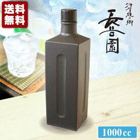 長谷園 伊賀焼 iボトル フィット 「玄水」 NSU-78