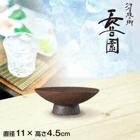 長谷園 平盃 炭焼 NSY-08