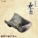 長谷園 陶片 瓦皿 小 NTH-03