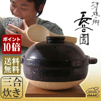 Cook Sono Nagatani Iga firing furnace 3 go; a CT-01 rice hot pot cooking rice earthenware pot for exclusive use of the open fire