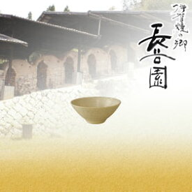 長谷園 「優」 平茶碗 NKS-02【あす楽対応】