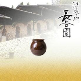 長谷園 アメ釉 骨入 NNM-28