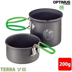 アウトドア キャンプ BBQ グランピング 登山 トレッキング OPTIMUS(オプティマス) テラ ソロ 12193
