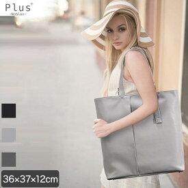 トートバッグ Plus(プリュス) -Noblan- ノブラン toto bag(縦) 鞄 バッグ ビジネス カジュアル おしゃれ レディース メンズ ユニセックス 底鋲 ブラック ダークグレー ライトグレー 2-640