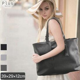 トートバッグ Plus(プリュス) -Noblan- ノブラン toto bag(横) 鞄 バッグ ビジネス カジュアル おしゃれ レディース メンズ ユニセックス 底鋲 ブラック ダークグレー ライトグレー 2-641