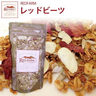 100 g of red farm (REDFARM) granola red beetroot 12805