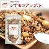 Red farm (REDFARM) granola cinnamon apple 100 g 12800