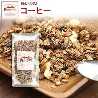 100 g of red farm (REDFARM) granola caffeine infusions 12802