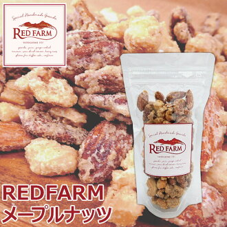 Entering 100 g of red farm REDFARM granola Maple nuts six 13027