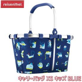 reisenthel ライゼンタール キャリーバッグ XS キッズ BLUE IA4066 キャリーケース 子供 かわいい 子供 用 キャリー バック スーツケース 大容量 キッズ おしゃれ 女の子 男の子 小学生 2歳 3歳 4歳 5歳 6歳