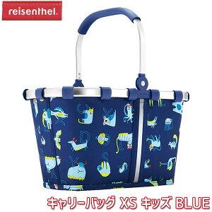 reisenthel ライゼンタール キャリーバッグ XS キッズ BLUE IA4066 キャリーケース 子供 かわいい 子供 用 キャリー バック スーツケース 大容量 キッズ おしゃれ 女の子 男の子 小学生 2歳 3歳 4歳 5