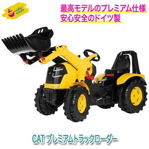 rolly toys ロリートイズ CATプレミアムトラックローダー RT651115 送料無料 子供 室内 乗り物 おもちゃ 車 乗れる 1歳 2歳 3歳 車のおもちゃ乗り物 乗用 屋外 誕生日プレゼント 誕生日 女の子 男の