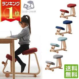 【送料無料・完成品】学習 チェア 木製 勉強 椅子 子供 大人 PC 机 おしゃれ デスク ダイニング リビング 補正 猫背 矯正 スレッドチェア(SLED CHAIR) SLED-2