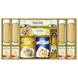 BUONO TAVOLA 化学調味料無添加ソースで食べる スパゲティセット HRSP-40 ギフト 贈り物 内祝い ギフト プレゼント お返し お歳暮 お中元 T33503