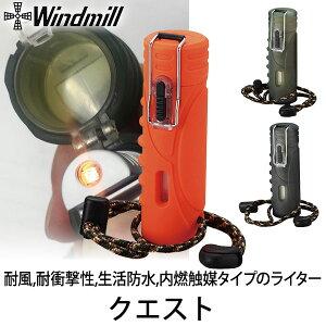 Windmill(ウインドミル)ウィンドミル クエスト quest ライター オレンジ 12936 12935 12934