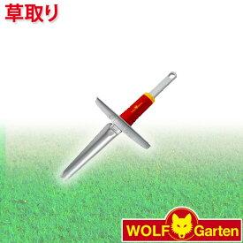 ウルフガルテン WOLF Garten 草取り Weed Extractor KS-M