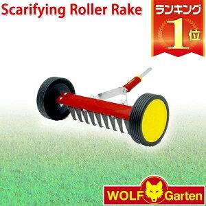 ウルフガルテン WOLF Garten ローラー式芝生清掃レーキ Scarifying Roller Rake UR-M3 【あす楽対応】