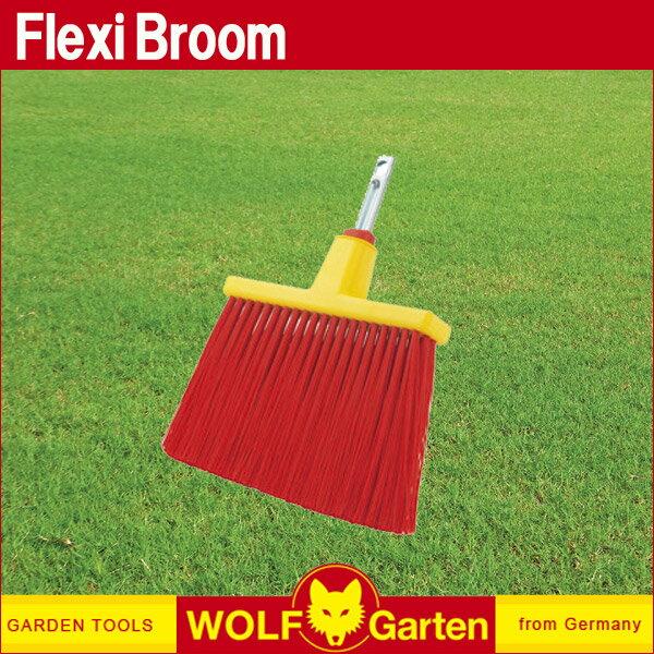 ウルフガルテン WOLF Garten ほうき Flexi Broom B25M