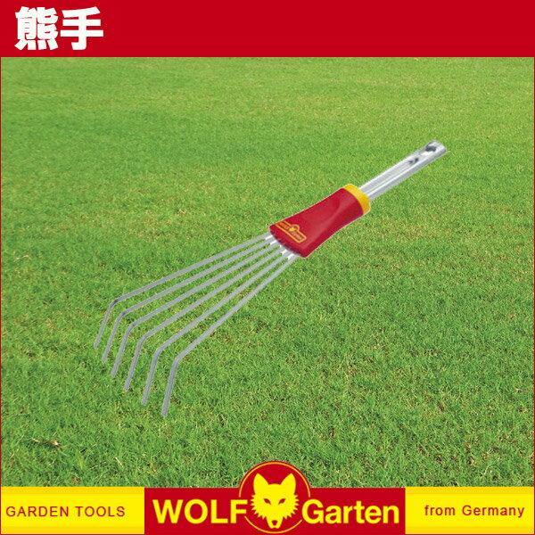 ウルフガルテン WOLF Garten 熊手 Small Fan Rake LD-M