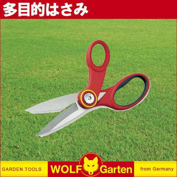 ウルフガルテン WOLF Garten 多目的はさみ Multi-Purpose Scissors RA-X