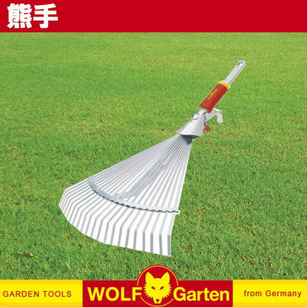 ウルフガルテン WOLF Garten 熊手 Adjustable Rake UC-M