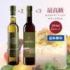 The finest olive oil Quinta-de-ビスパード-reserve ( Quinta do Bispado Reserva ) & Quinta de cores (Quinta do Coa) each 500 ml 5 book set 10P22Nov13