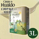 Coupage mild3l