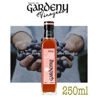 badiavinegakava·玫瑰葡萄酒醋250ml