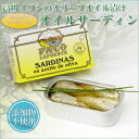 Sardinas35