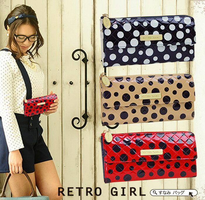 RETRO GIRL レトロガール ドット水玉×エナメル キルティング ラウンドファスナー式 長財布 レディース