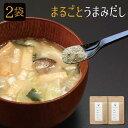 Mudashi2set