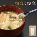 Mudashi_01