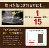 ≪Is >> additive-free salt nonuse domestic production powder with the first limited lightweight spoon, and every Kyushu circle is taste; and 60 g of dried bonito kombu dried small sardines airing shiitake blend powder soup stock (the outside targete