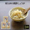 Susyouga3set