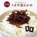 Kukiwakame2set