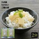 Takemeshi 06