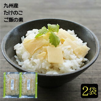 "160 g of ""bamboo shoot rice mix"" from Kyushu *2 bag ※ (※ collect on delivery excludes it)"