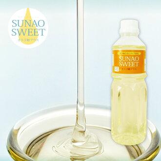 희귀 설탕 시럽 들 『 SUNAO SWEET 』 설탕 대신 뷰티/건강/다이어트 ☆ < 신고 기준: 1 ~ 2 주 정도 > 일 지정/대금 상환 가능