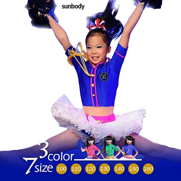 ●2738●キッズダンス衣装 セットアップ ダンス キッズ キッズ チアダンス ダンス衣装 チアガール 衣装 体操服 チアリーダー 衣装 ダンスウェア ダンス衣装 ヒップホップ 女の子 発表会 キッズ ダンス衣装 セットアップ ステージ衣装
