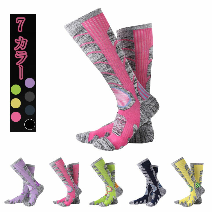 ●3099●7カラー ソックス レディース メンズ ハイソックス スノーボード スキー トレッキング 登山用 ソックス 秋冬 暖かい 多機能 アウトドアソックス スポーツ 靴下 厚手 超あったか