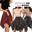 2カラー ミニスカート 不規則 チェック 巻きスカート風 リボン ダンス ダンススカート スカート ボトムス ミニ レディ…