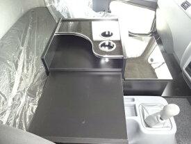 FUSO ベストワン ファイター ベストワンファイター センターコンソール コンソール センターテーブル テーブル 収納ボックス 収納 内装 サイドテーブル 棚 ドリンクホルダー トラック