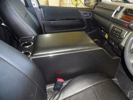 [HG41] トヨタ ハイエース S-GL スーパーGL セカンドテーブル センターコンソール コンソール コンソールボックス センターテーブル リアテーブル 2列目 テーブル ドリンクホルダー 収納 内装 棚 ラック フロアパネル 床板