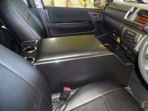 [HG500] トヨタ ハイエース S-GL スーパーGL セカンドテーブル センターコンソール コンソール コンソールボックス センターテーブル リアテーブル 2列目 テーブル ドリンクホル