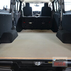 NV350 キャラバン VX 標準ボディ フロア パネル【ミドルサイズ】 5ドア6人乗りセカンドシートあり 床 床キット