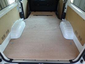 トヨタ 200系 ハイエース DX 標準/ロング用 フロア パネル【ミドルサイズパネル/5ドア・4ドア選択】セカンドシートあり フロアキット 床 床キット