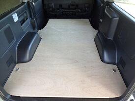 200系 ハイエース レジアスエース 標準ボディ S-GL フロアパネルM | フロアパネル フロア パネル 床張り 床貼り フロアキット 床板 床パネル 床 トランポ カスタム 改造 フラット フラットキット 積載 車検対応 車中泊 デラックス スーパーGL HIACE バン トヨタ ロング